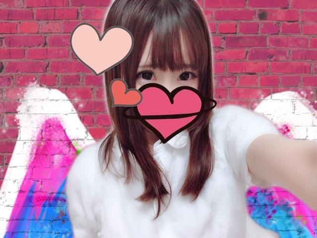 「おはよう♡チビ動画♡」08/20(月) 05:16 | あみの写メ・風俗動画