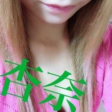 「杏奈だよ♪」08/20(月) 07:29 | 杏奈(あんな)の写メ・風俗動画