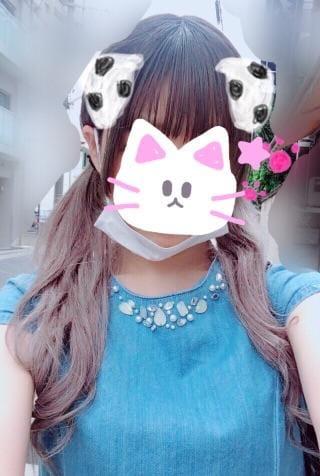 「*おはよー*」08/20(月) 07:58 | えみりの写メ・風俗動画