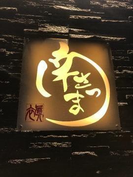 椿/つばき「昨日」08/20(月) 08:46 | 椿/つばきの写メ・風俗動画