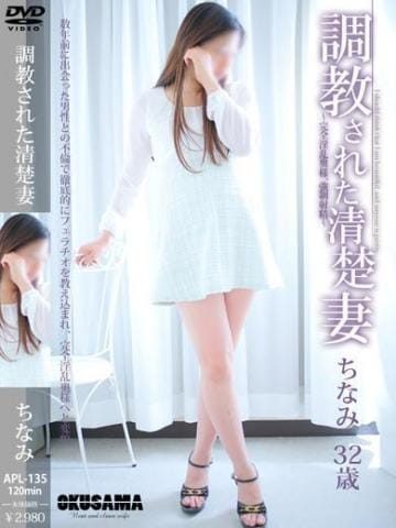 「お礼」08/20日(月) 09:11 | ちなみの写メ・風俗動画