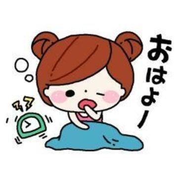 「朝」08/20日(月) 09:33 | ケイコ お母さんに甘えたいの写メ・風俗動画