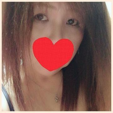 「昨日のお礼♡」08/20日(月) 09:34 | ミヤビ やらかしてくださいの写メ・風俗動画