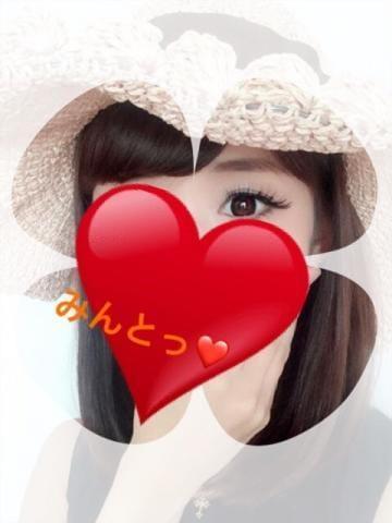「11時から~」08/20(月) 09:36   みんとの写メ・風俗動画