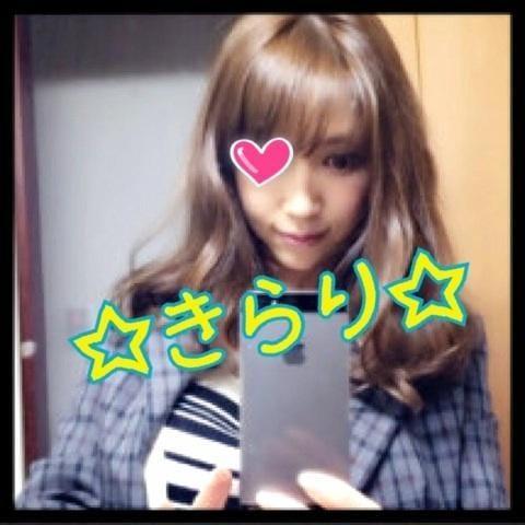 「しゅっき~ん」08/20日(月) 09:58 | きらりの写メ・風俗動画