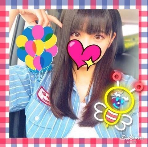 「出勤♡」08/20日(月) 10:02 | りぼんの写メ・風俗動画