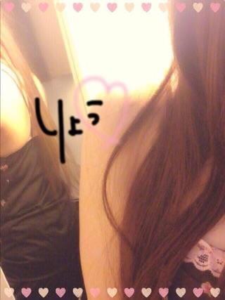 「9日のお礼」08/20(月) 11:01 | りょうの写メ・風俗動画