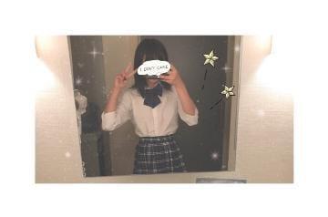「退勤&おrei★」08/20(月) 12:08   れい☆地元未経験SS級美少女の写メ・風俗動画