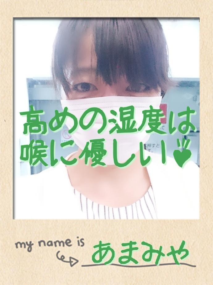「自分のペースで( ・_ゝ・)ゞ」08/20(月) 12:52 | 雨宮樹理亜の写メ・風俗動画