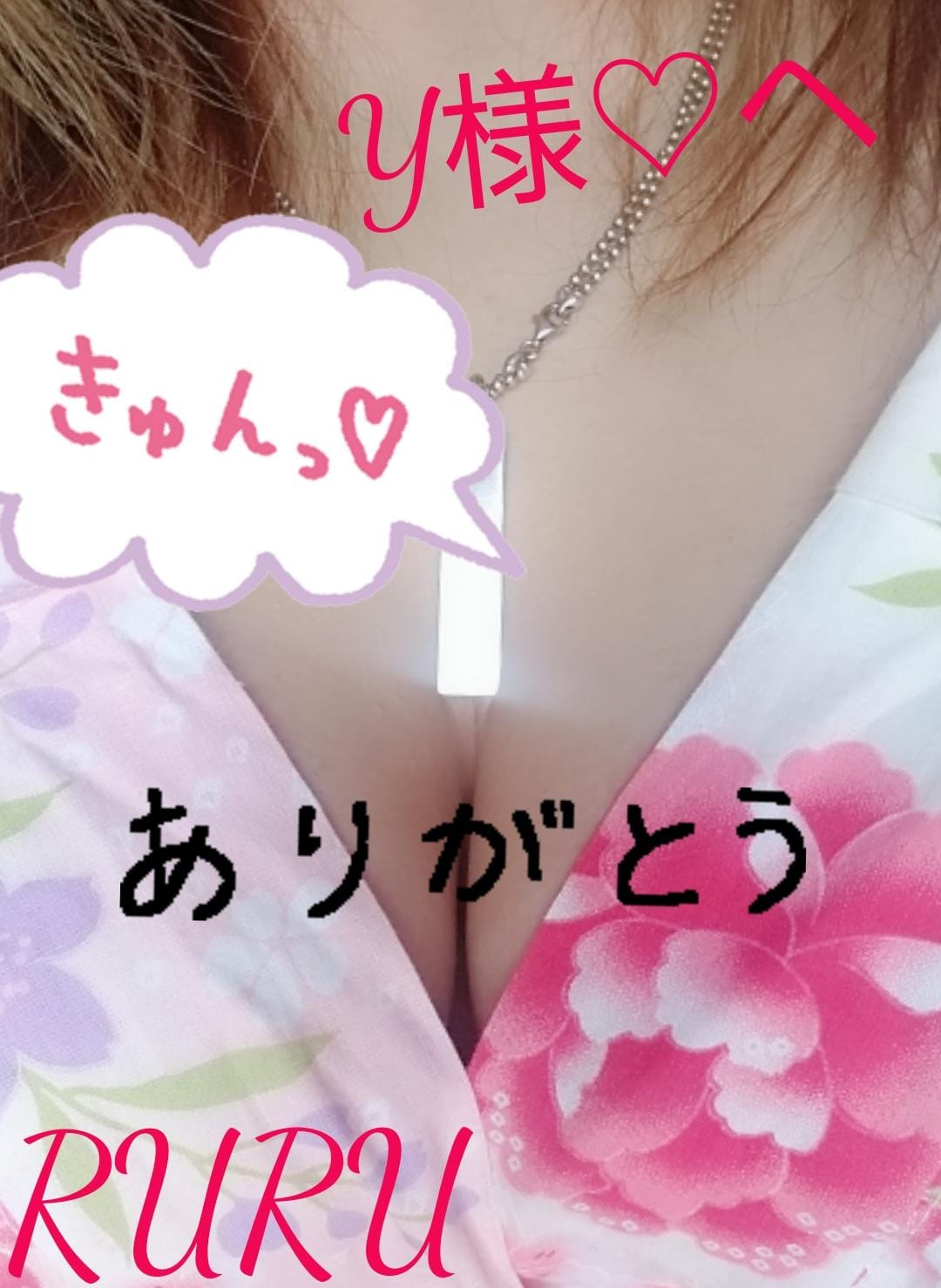 「シチュエーション」08/20(月) 13:58 | ルルの写メ・風俗動画