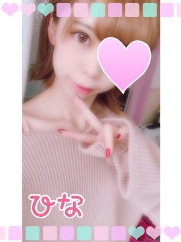 「おっはー!」08/20(月) 14:46 | なつみひなの写メ・風俗動画
