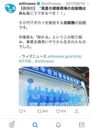 「残暑お見舞い」08/20(月) 15:01 | 後藤 さおりの写メ・風俗動画