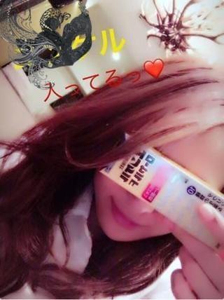 杏樹(あんじゅ)「この前おやすみだったので♪」08/20(月) 15:09 | 杏樹(あんじゅ)の写メ・風俗動画
