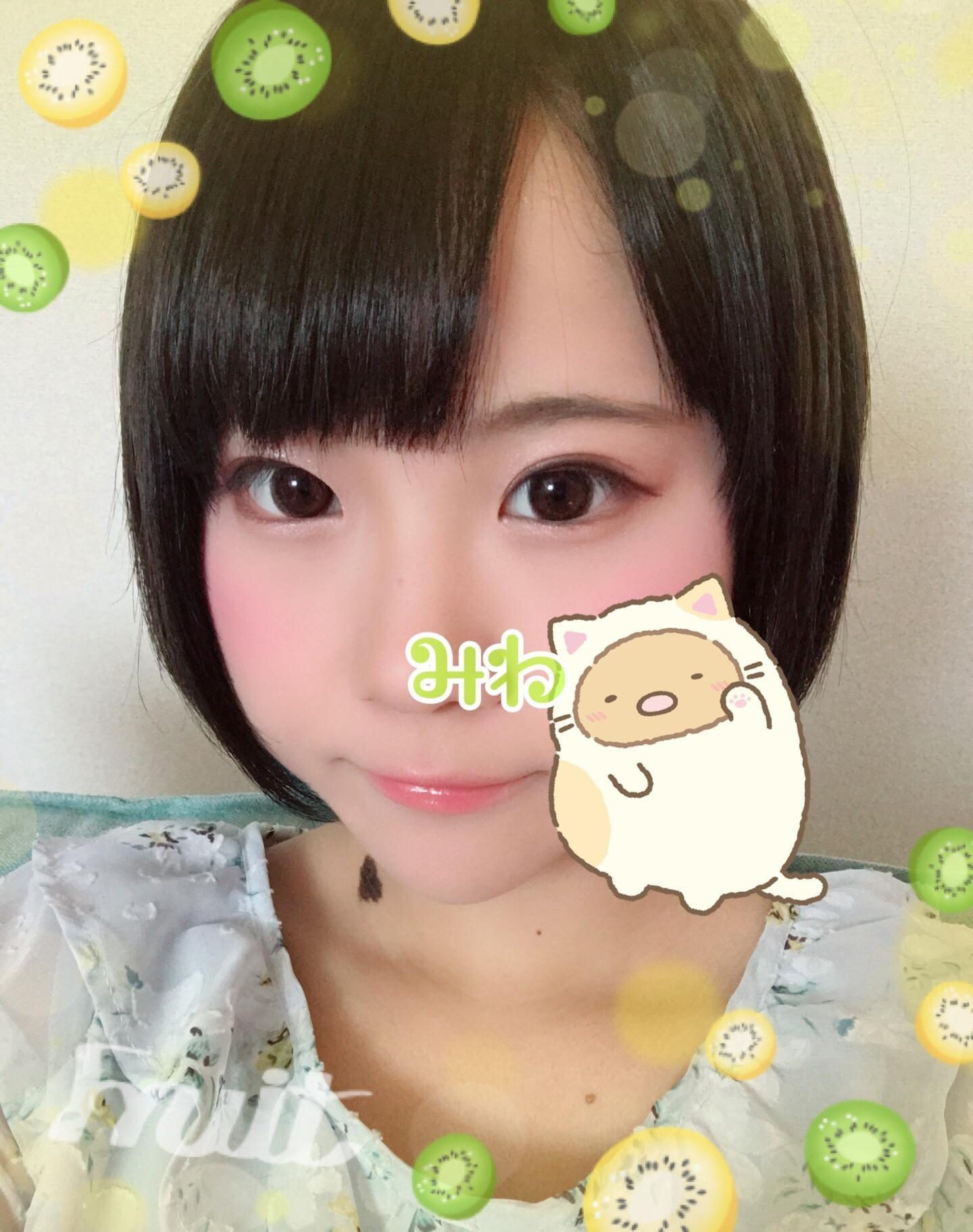 「めんめん」08/20日(月) 15:16 | みわの写メ・風俗動画