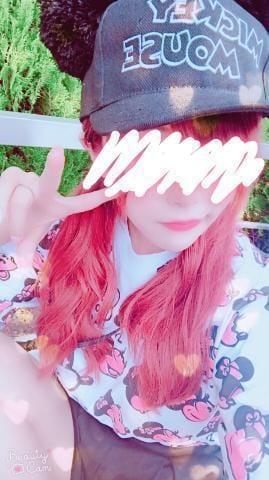 「ねずみ」08/20(月) 15:51 | りおの写メ・風俗動画