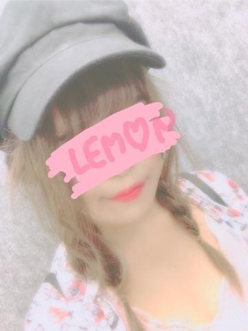 「ぺろぺろ動画?」08/20(月) 16:25   擬宝珠れもんの写メ・風俗動画