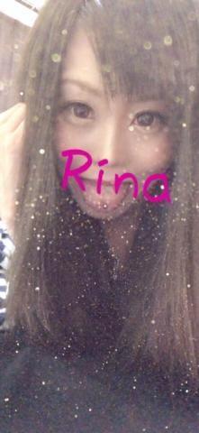 「まいんのお兄さん」08/20(月) 16:47 | Rina【姉系コース】の写メ・風俗動画