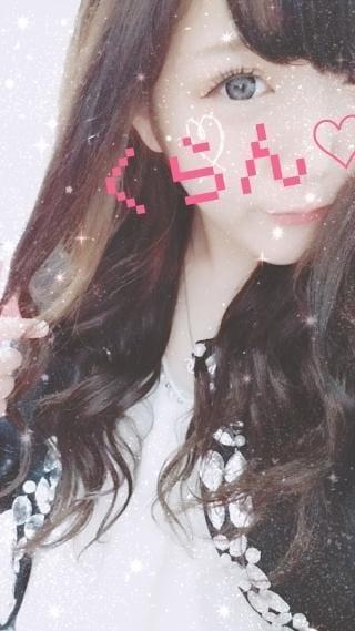 Kuran クラン「♡20:00から♡」08/20(月) 17:03 | Kuran クランの写メ・風俗動画