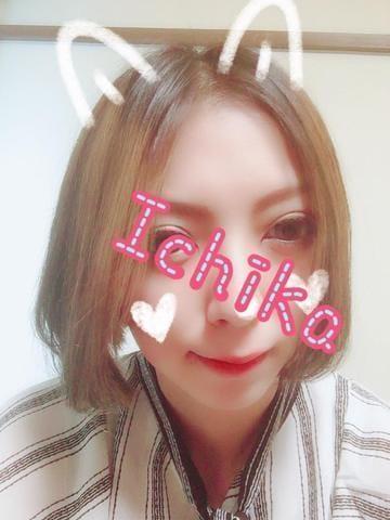 「お店到着!」08/20(月) 19:30 | いちかの写メ・風俗動画