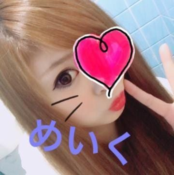 「出勤しました♪」08/20(月) 19:58 | めいくの写メ・風俗動画