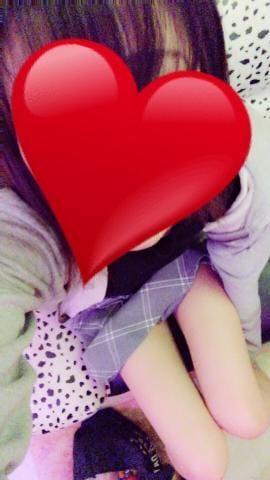 「おれい」08/20日(月) 20:41   ちなみの写メ・風俗動画