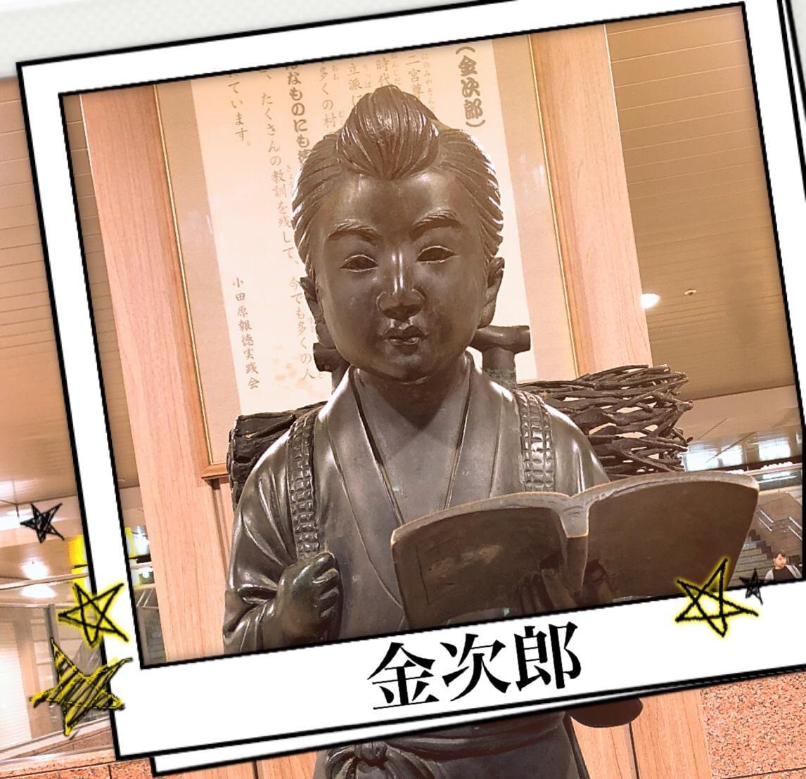 「おかっぱ事件」08/20(月) 21:00 | リンの写メ・風俗動画