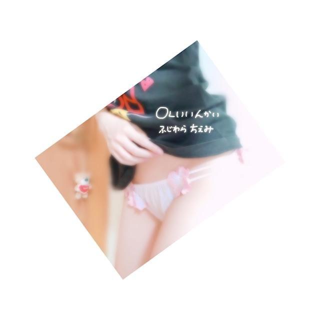 「にぽんし」08/20(月) 21:12 | 藤原ちえみの写メ・風俗動画
