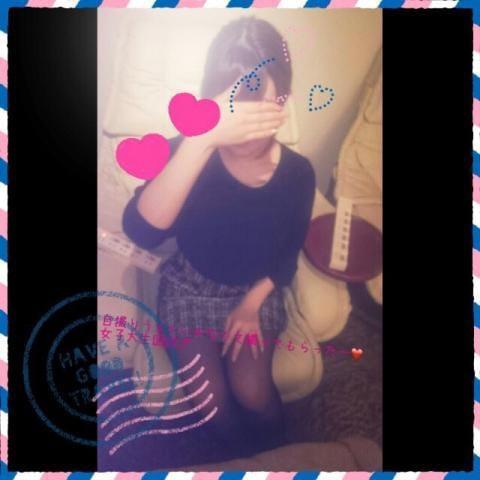 「こんばんは♡」08/20(月) 21:28 | けいとの写メ・風俗動画