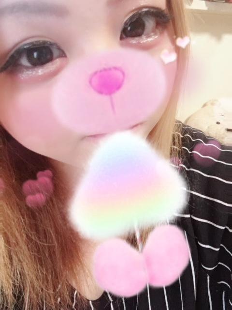 「まったーり//でも実は…」08/20日(月) 22:07   みかの写メ・風俗動画