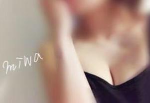 ミワ「出勤?」08/20(月) 23:09 | ミワの写メ・風俗動画
