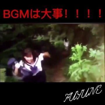 「BGMは大事」08/20(月) 23:16 | ふゆねの写メ・風俗動画