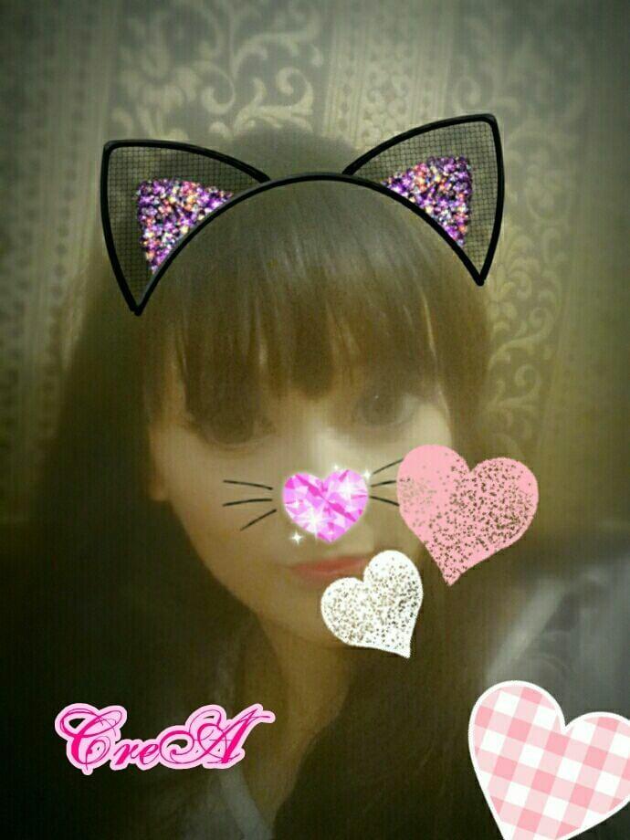 「お得な割引情報☆」08/20(月) 23:34   來恋愛(くれあ)の写メ・風俗動画