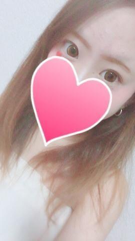 ヒマワリ「お礼???」08/20(月) 23:50 | ヒマワリの写メ・風俗動画