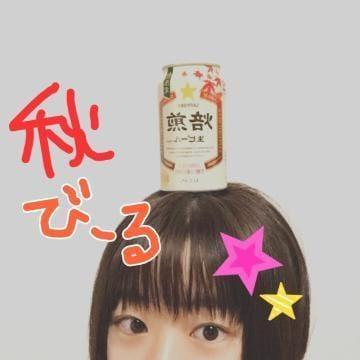 「」08/21(火) 00:14 | めいの写メ・風俗動画