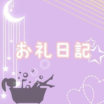 「8月14日③」08/21(火) 00:51 | りくの写メ・風俗動画
