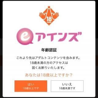 E1ns会員登録はこちら☆ 08-21 03:22   三日月 アリスの写メ・風俗動画