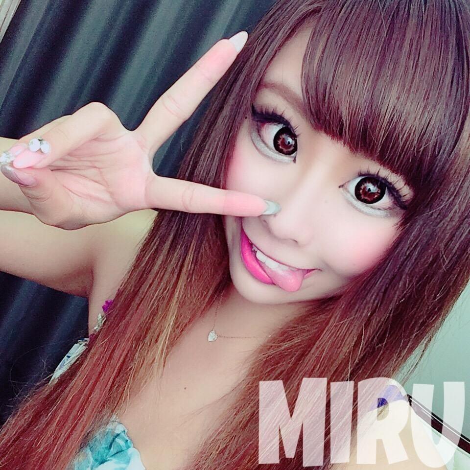「21(火) 15:00出勤です☆★」08/21日(火) 04:00   みるの写メ・風俗動画