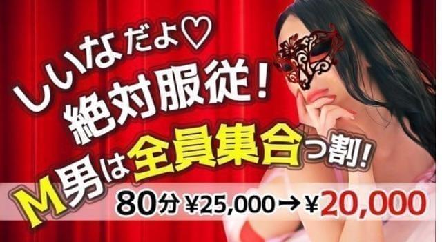 しいな「お誘い〜」08/21(火) 06:26   しいなの写メ・風俗動画