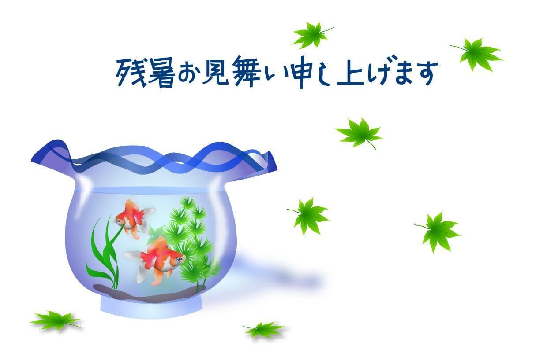 「蒸しますね(-_-;)」08/21(火) 07:40 | 大倉の写メ・風俗動画