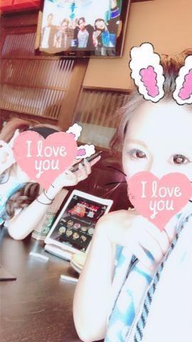 ヒメカ☆可愛いエロいこと大好き「わー」08/21(火) 09:02 | ヒメカ☆可愛いエロいこと大好きの写メ・風俗動画