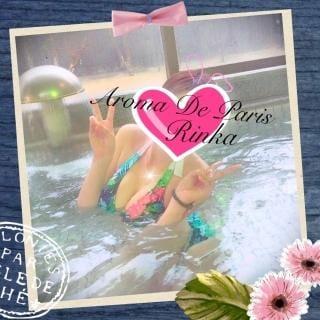 「Rinka☆diary☆2433」08/21(火) 09:36 | リンカの写メ・風俗動画