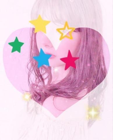 「出勤してま~すっ!よろしくね!」08/21日(火) 09:54 | ぴーちの写メ・風俗動画