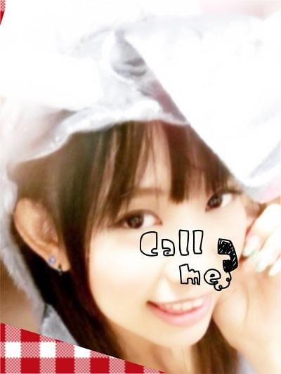 りえ「パックについて」08/21(火) 11:33 | りえの写メ・風俗動画