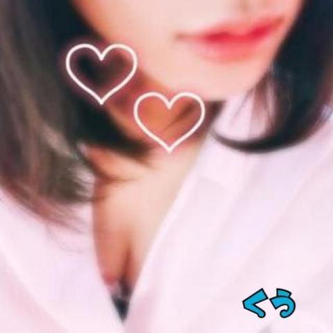 「出勤♪」08/21(火) 12:07 | くうの写メ・風俗動画