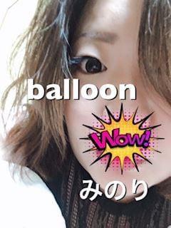 「こんにちわ☆彡.。」08/21(火) 12:42 | 体験みのりの写メ・風俗動画