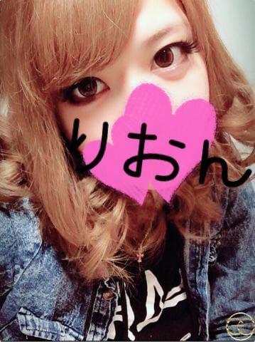 「こんにちわ」08/21(火) 14:03 | Rion りおんの写メ・風俗動画
