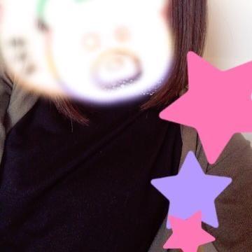 「あそんで」08/21(火) 14:31 | 亜梨紗(ありさ)の写メ・風俗動画