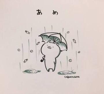 「ぬぬ……」08/21(火) 15:26   ひなた 最強ロリパイパンの写メ・風俗動画