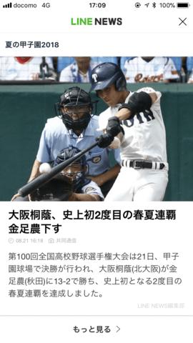 「Big boobs」08/21日(火) 17:17 | ゆうりの写メ・風俗動画