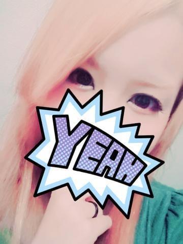 「ありがとう!」08/21(火) 17:46 | さなえの写メ・風俗動画